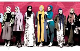 Как выглядит и кто такая современная мусульманка