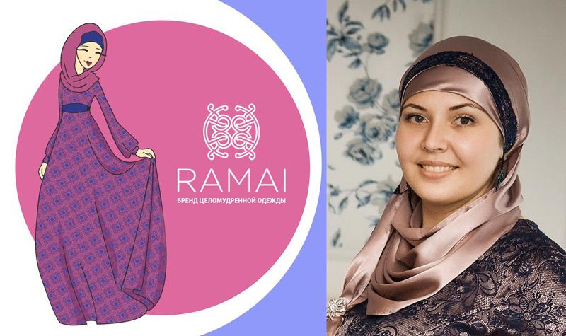 RAMAI Лилия Нуриманова - дизайнер мусульманской одежды