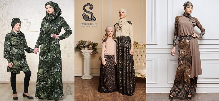 Sahera Rahmani исламская одежда