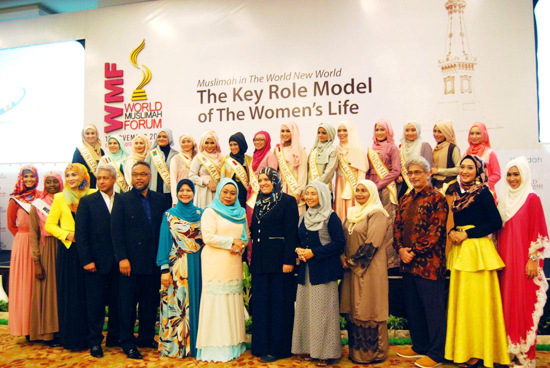 Фонд Всемирной Организации Женщин Мусульманок