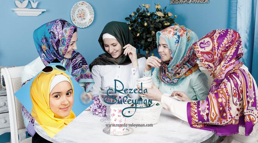 Мусульманская одежда от дизайнера Резеда Сулейман