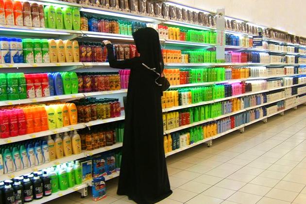 Халяльные продукты в магазине