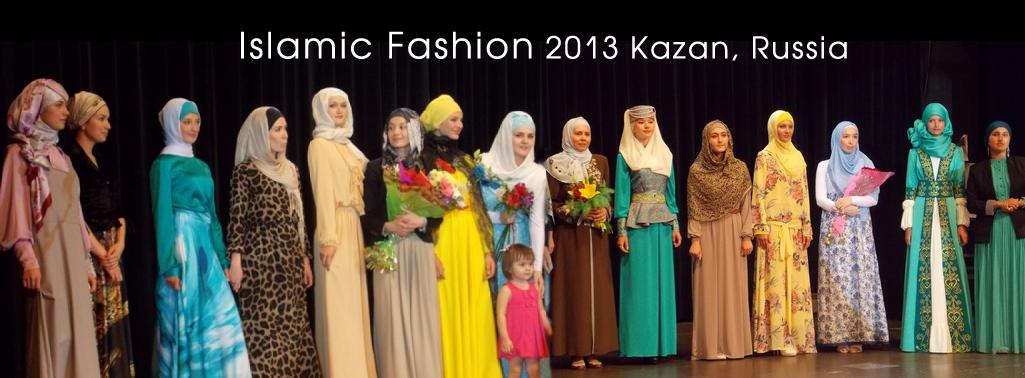 Islamic Fashion 2013 Казань мусульманская мода