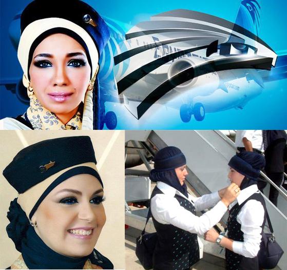 Стюардессы-мусульманки в хиджабе на Египетских авиалиниях Egypt Air