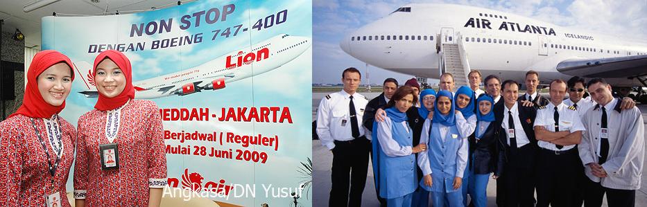 Авиакомпании в которых стюардессы одевают хиджаб во время хаджа