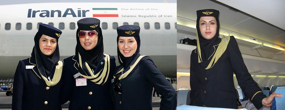 Мусульманские стюардессы в хиджабе в Iran Air (Иранские авиалинии)