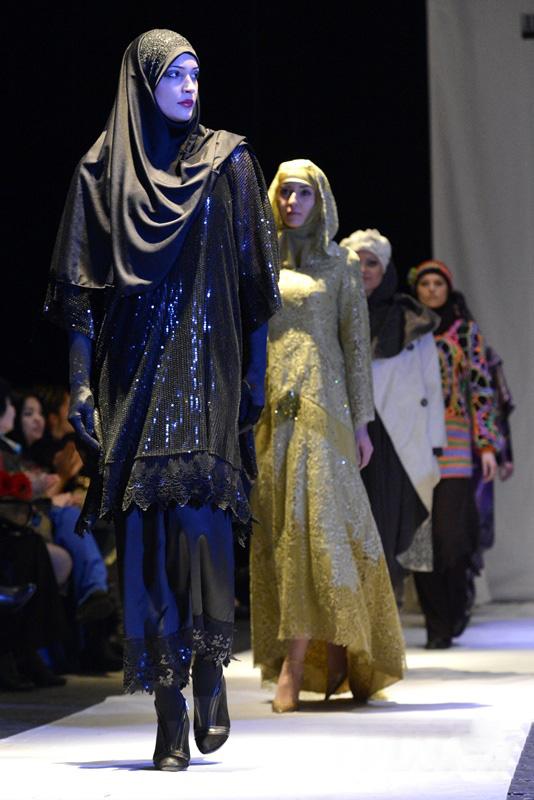 Модная мусульманская Кыргызская одежда