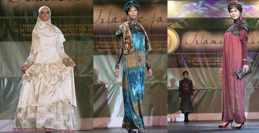 Международный конкурс мусульманской одежды