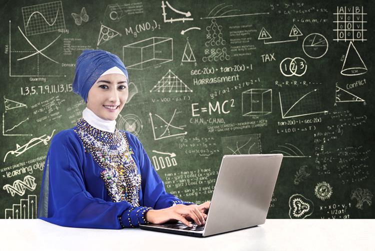 мусульманская учительница или студентка